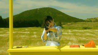 Download 치즈 (CHEEZE) - 꼬일대로 (That's OK) [MV]