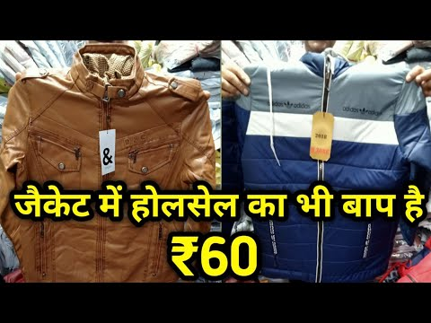 Jacket manufacturer | Leather jacket Wholesale market | cheapest Jacket market | jacket factory in