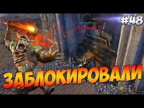 видео: panzar   ЗАБЛОКИРОВАЛИ   lp #48