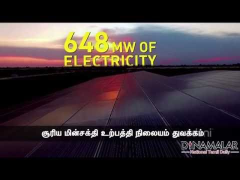 TN CM Jayalalithaa to inaugurate Adani group's Solar Power