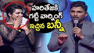 allu Arjun Strong WARNING to Hari Teja | Naa peru surya Naa illu india Movie | Filmylooks