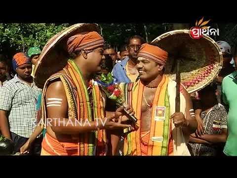 Suna Sujane Ep 167   Balipatna Balikuda Jagatsinghpur