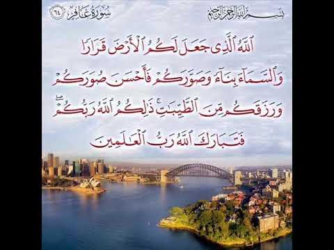 Download DAHWA TV SENEGAL.7 SENEGAL TAFSIR QURAN AVC IMAM HASSAN SARR