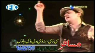 SONG 10-TOR ORBAL-PASHTO DUBAI SHOW SONGS OF RAHIM SHAH AND NAZIA IQBAL 2010