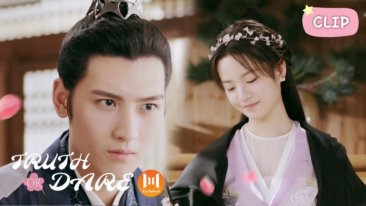 Trailer▶EP 08 - When you say you like other men, I was mad with jealousy?! | 💘Truth or Dare💘花好月又圆