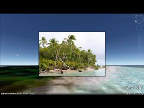 Tuvalu Visualization Project (with Ultra High-Definition Photo-overlays)