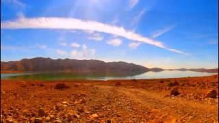 Rouicha - Amazigh Atlas music - Instrumental