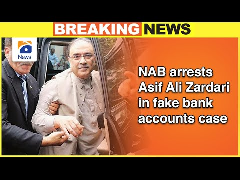 NAB Arrests Asif