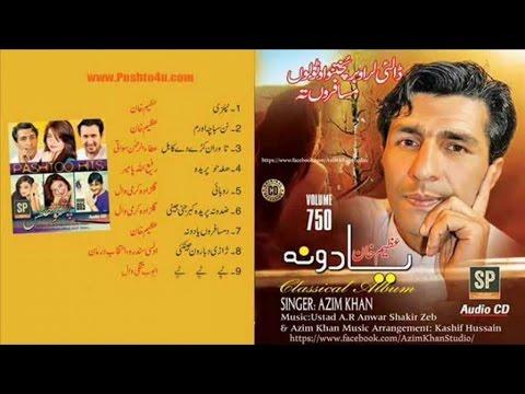 Azim Khan New Pashto Tapey 2016 - Sheen Khalai