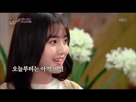 해피투게더3 - 정다빈, 4살 '아이스크림 소녀'에서 폭풍 성장. 20160609