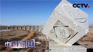 [中国新闻] 习近平主席主旨演讲引发中外记者高度关注和广泛共鸣 亚媒:携手前行 增强亚洲文明凝聚力和影响力   CCTV中文国际