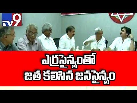 Pawan Kalyan, Left parties' leaders speak to media    AP Special Status    Amit Shah Letter - TV9
