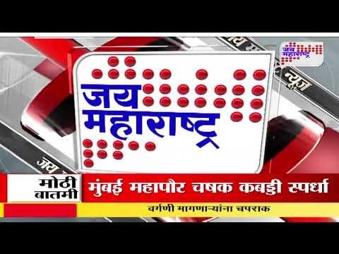 Chaiwala on bullet in Pimpri-chinchwad