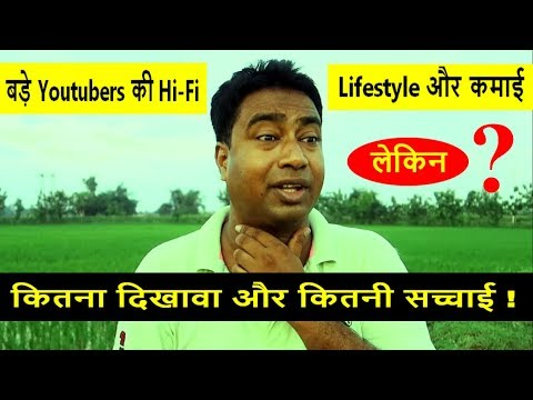 The Truth Behind Hi-Fi Lifestyle & Earnings of Big Indian youtubers   !
