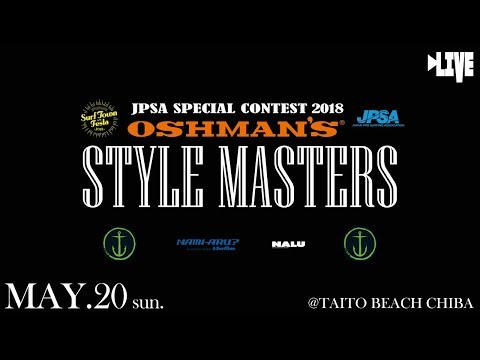 Live - JPSA2018 ロング特別戦 OSHMAN'S STYLE MASTERS