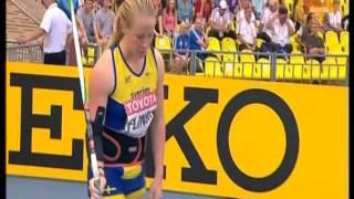 IAAF World Championships 2013