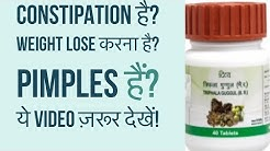 hqdefault - Triphala Guggul For Acne
