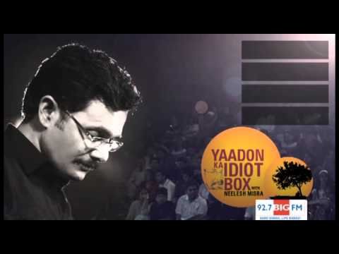 Mutthi Mein Aasmaan By Shekhar Chakraborty | Yaadon Ka Idiot Box With Neelesh Misra | Season 4