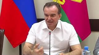 Реализацию нацпроектов глава региона обсудил с ОНФ. Новости Эфкате Сочи