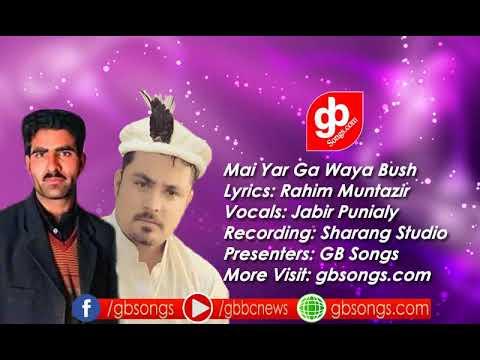 Mai Yar Ga Waya Bush | New Shina Song | Rahim Akhtar Muntazir | Jabir Punialy | GB Songs 2018