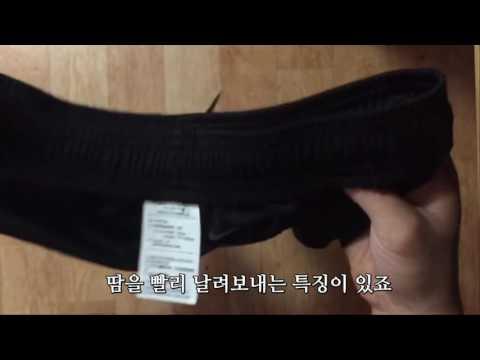 나이키 드라이핏 반바지 구매 후기!