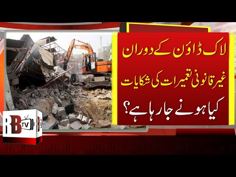 Illegal Constructions in Karachi: Illegal Constructions Reported During Karachi Lockdown | SBCA