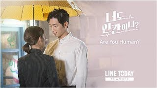 K-Drama Are You Human? (Subtitle Indonesia) EP1-36