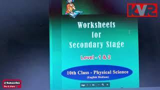 SCERT = TELANGANA - WORKSHEETS 2020 ACADEMIC YEAR - K V R