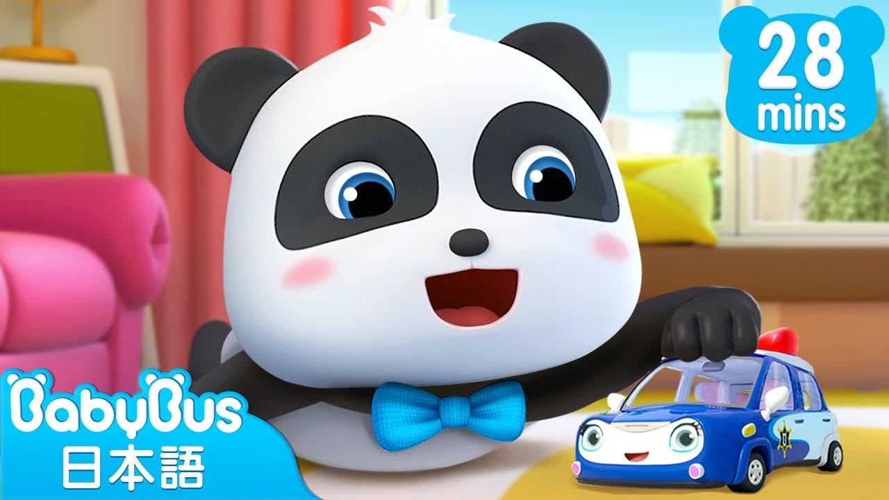 働く車のおもちゃ!しょうぼうしゃ、パトカー、きゅうきゅうしゃ | 赤ちゃんが喜ぶ歌 | 子供の歌 | 童謡 | アニメ | 動画 | ベビーバス| BabyBus