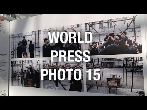 WORLD PRESS PHOTO 15 - открытие выставки в Киеве