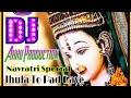 Jhula To Pad Gaye Maiya Ji Ke Dwar Pe Ji mp3 song Thumb