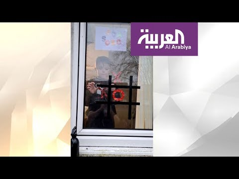 صباح العربية | طفل يبلغ عن أمه لدى الشرطة بسبب حظره في المنزل  - نشر قبل 55 دقيقة