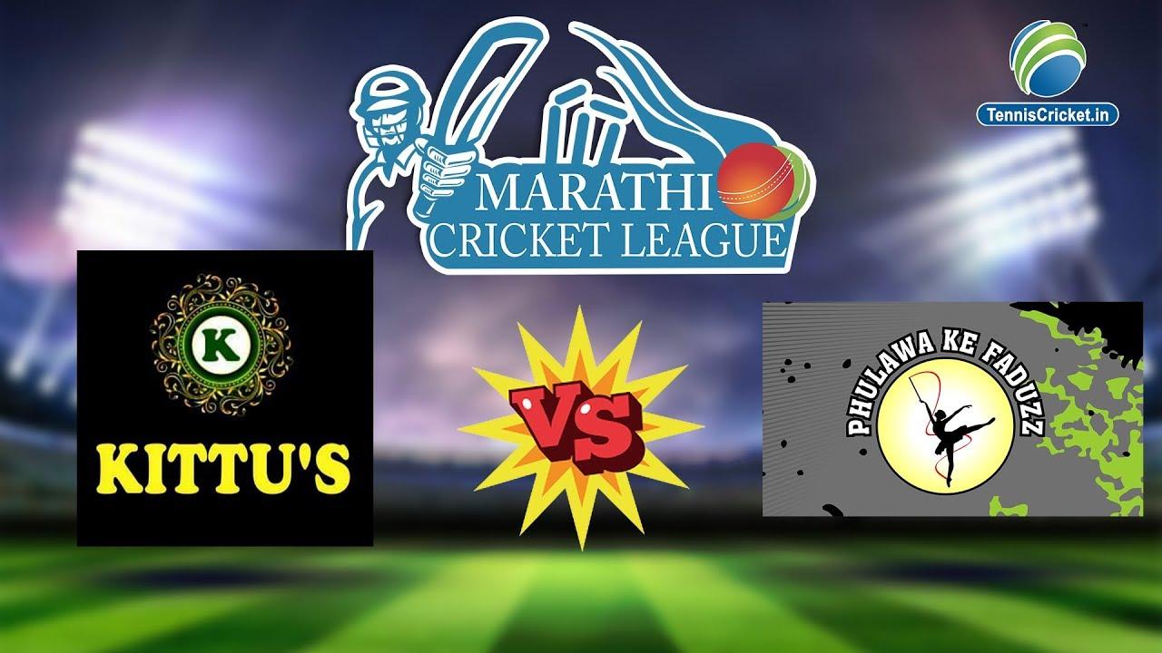 Match gör i Marathi