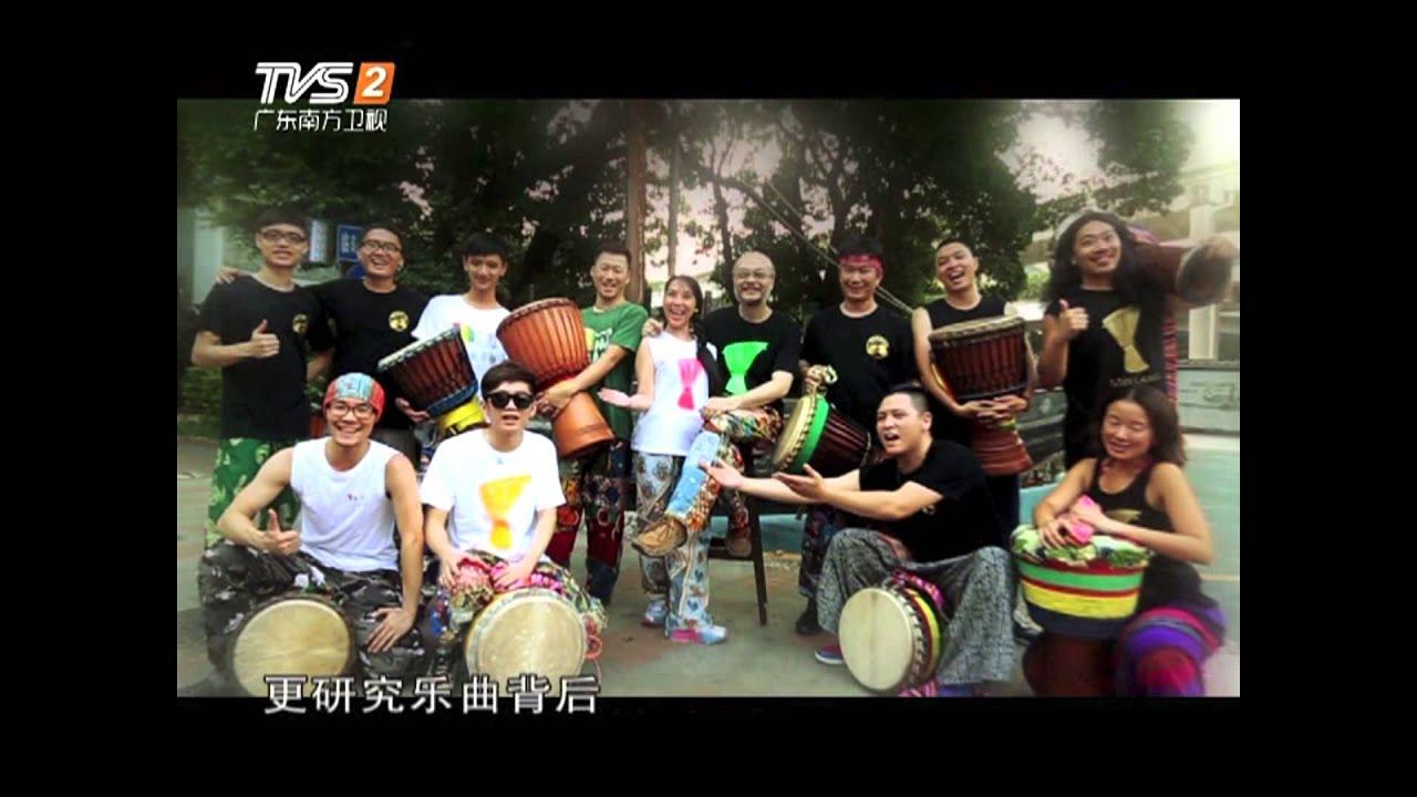 《傳媒報導》第一集:Sewa Concert 廣州站 @ 南方衛視 TVS2 FUN尚薈 - YouTube