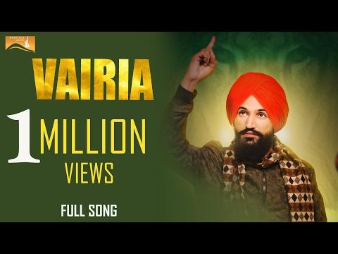 Vairia (Full Song)   Indira Dhillon   Latest Punjabi Songs   White Hill Music