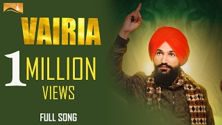 Vairia (Full Song) | Indira Dhillon | Latest Punjabi Songs | White Hill Music