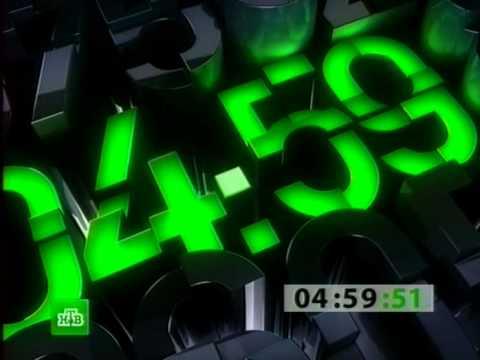 Часы НТВ ( 1.09.2012. Вечерняя версия)