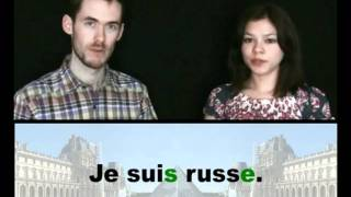 Урок французского языка. Необходимые фразы.
