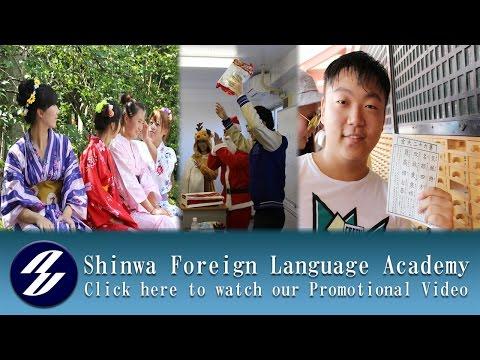 Shinwa Foreign Language Academy - School Information