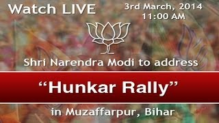Shri Narendra Modi speaks at