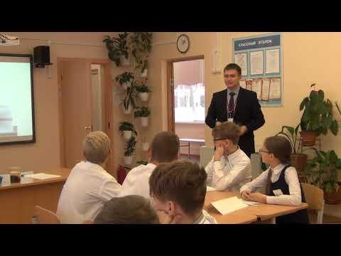 О.М. Угинов, учитель физики и информатики, физика 7 класс, г. Салехард