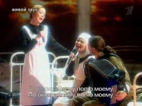 пелагея нюркина песня автор янка дягилева текст