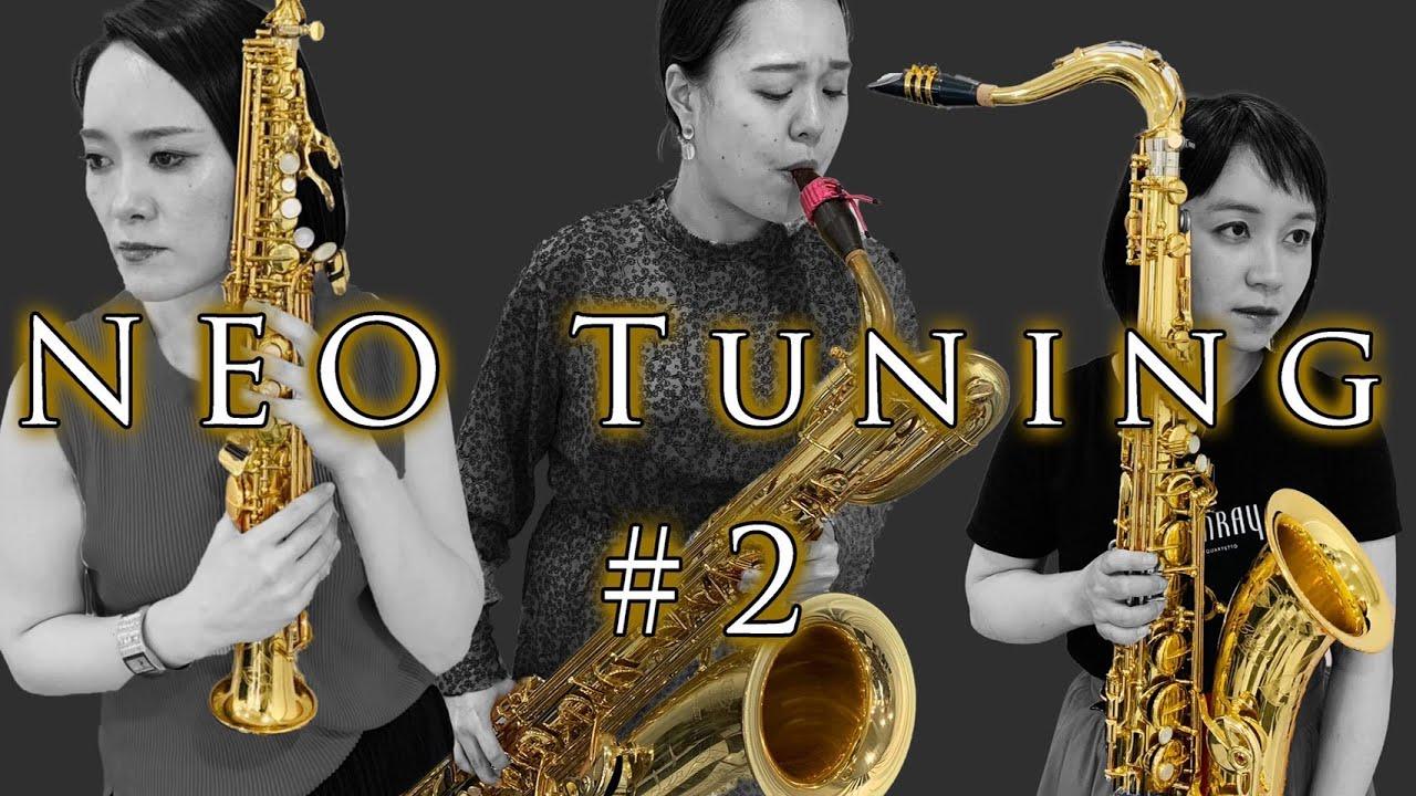 Neo Tuning#2