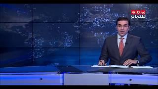 المنتصف 18-10-2017 تقديم احمد المجالي   يمن شباب
