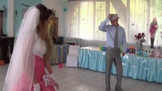 песня невесте и танец молодых