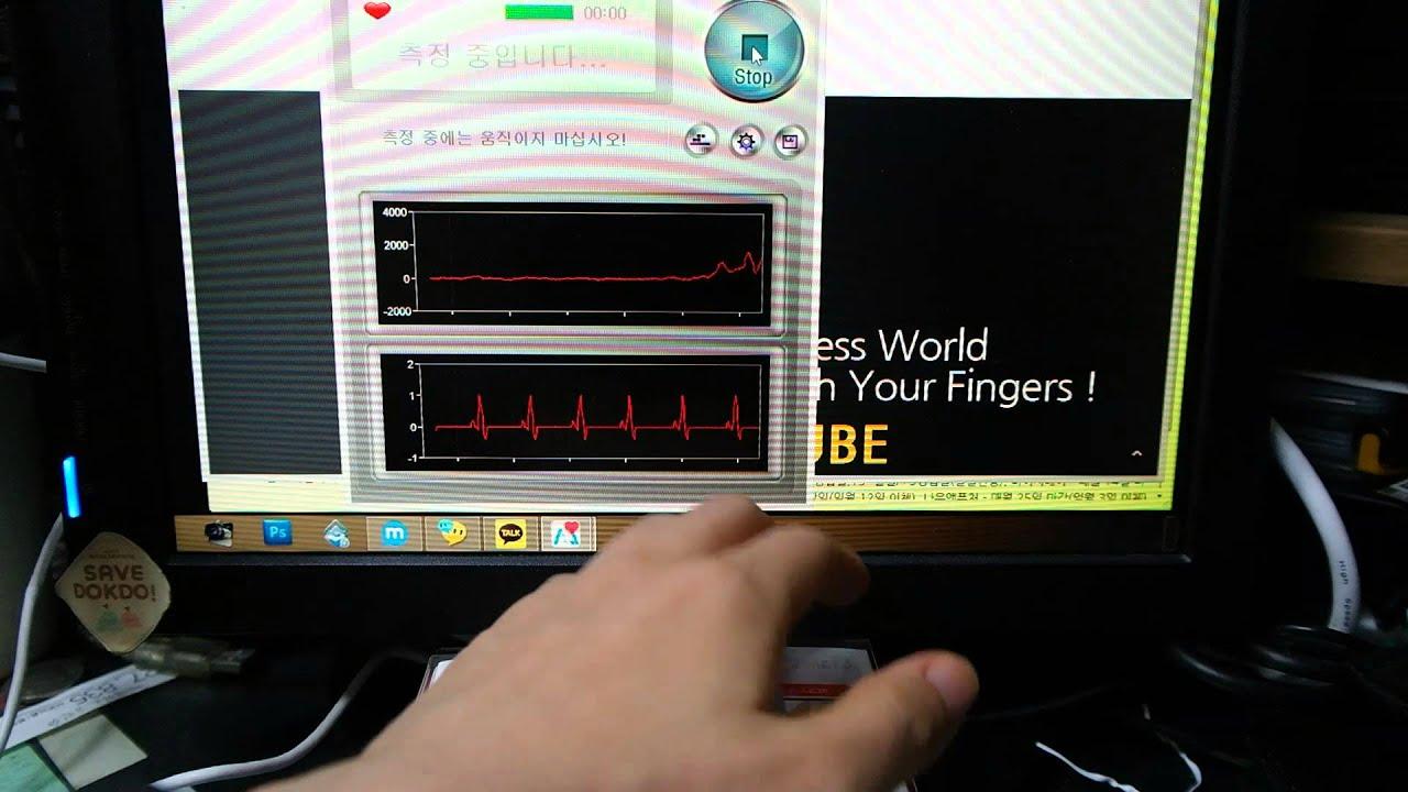 G-HUB : 심박수측정 테스트 - YouTube