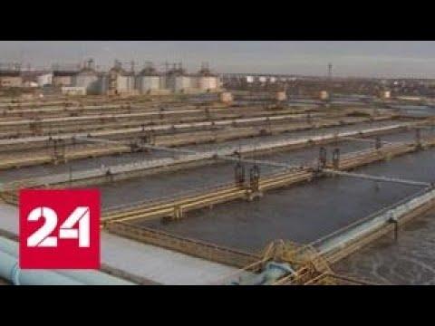 Городские технологии. Водный мир. Специальный репортаж Дмитрия Щугорева - Россия 24