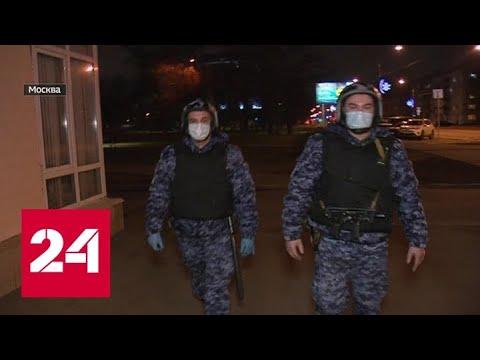 Преступность ушла на самоизоляцию - Россия 24