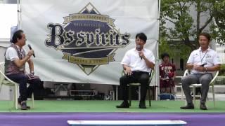 2017年7月30日(日)、京セラドームで開催されたオリックス・バファロー...