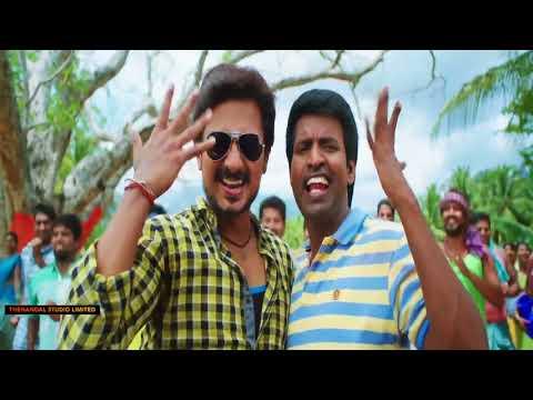 Summa Irukkurathu | Video Song | Podhuvaga Emmanasu Thangam | Udhayanidhi | D Imman